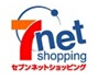 7 Net Shopping官网介绍